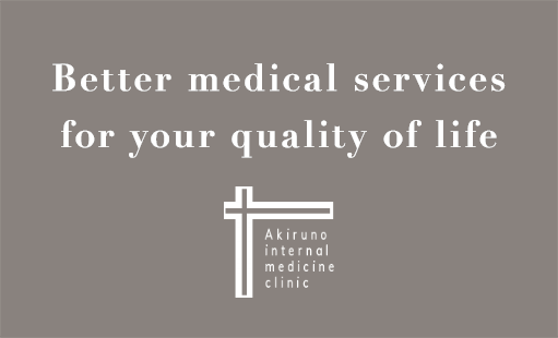 Better medical services for your quality of life